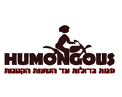 HUMONGUS